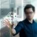 Microsoft SemanticMap, future device, Augmented Reality