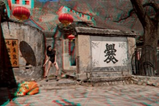 futuristic trend, Matjaž Tan?i?, 3D photography, Mimicry, London College of Fashion, future trends, future trends