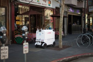 Drone Delivery - The Robot That's Roaming San Francisco's Streets to Deliver Food | The Future of Drones, Yelp Eat24, Marble, Self-Driving Vehicle